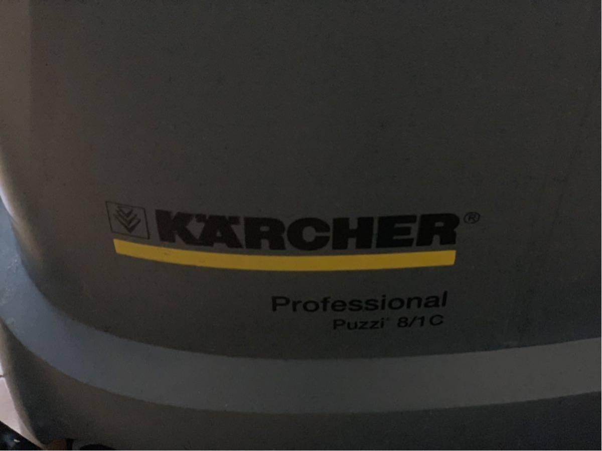 ケルヒャー業務用カーペットリンスクリーナーPUZZI1/8Cリンサー カーペット シート ソファーのクリーニングに!おまけ付き_画像4
