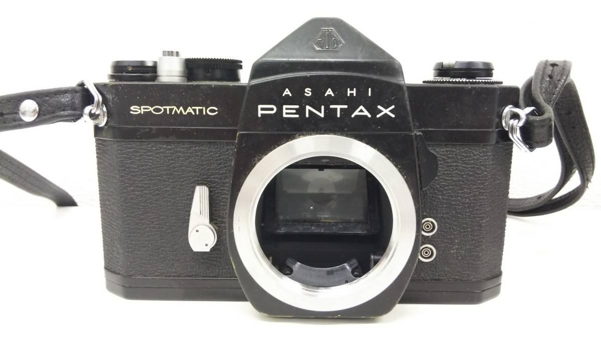 【1/25①】1円~  ASAHI PENTAX ペンタックス SPOTMATIC SP レンズ 2個付_画像2