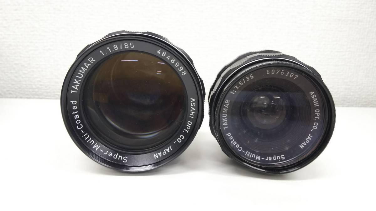 【1/25①】1円~  ASAHI PENTAX ペンタックス SPOTMATIC SP レンズ 2個付_画像7