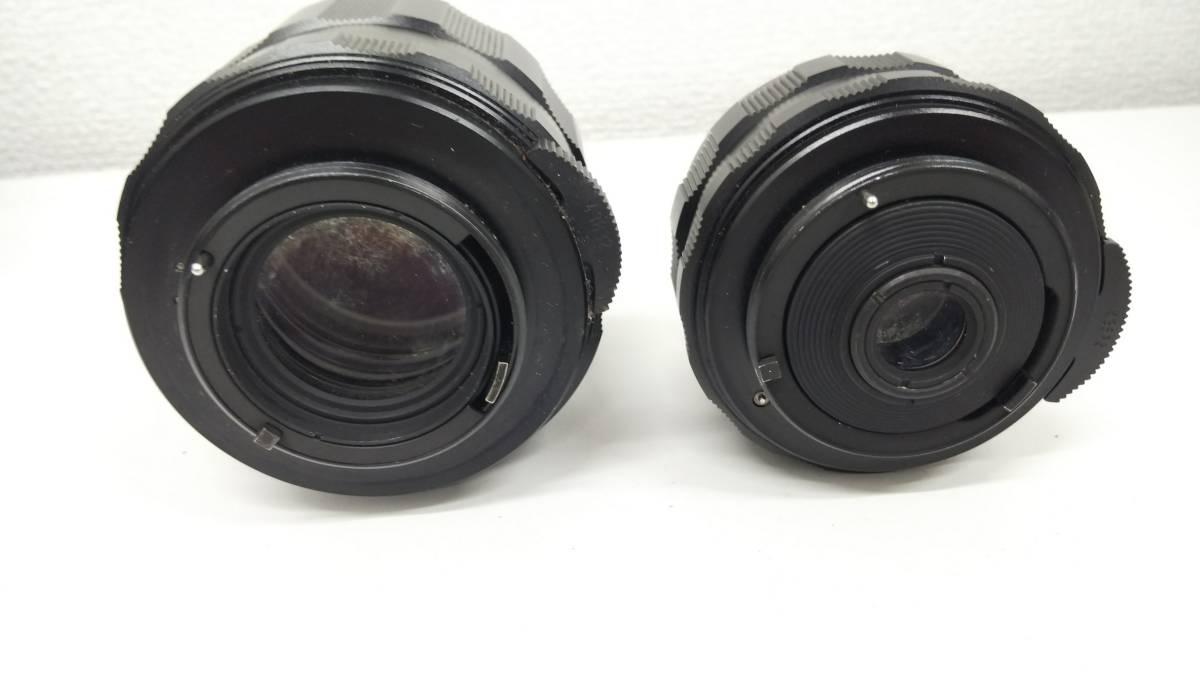 【1/25①】1円~  ASAHI PENTAX ペンタックス SPOTMATIC SP レンズ 2個付_画像8