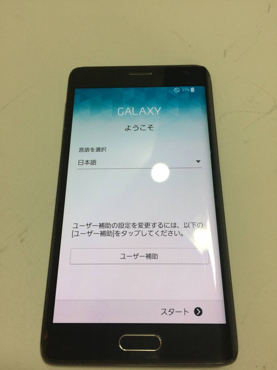 docomo GALAXY Note Edge SC-01G【中古品】_画像2