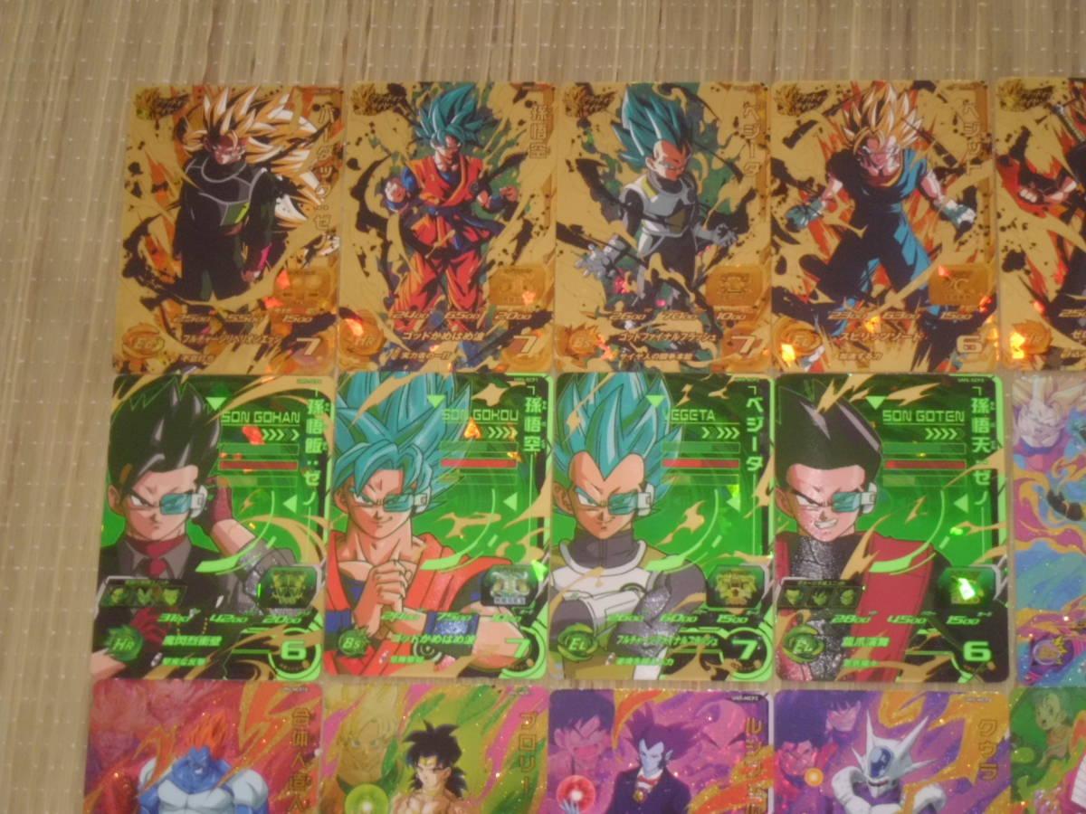 Super Dragon Ball Heroes UM5 SCP 3 Holo Trunks