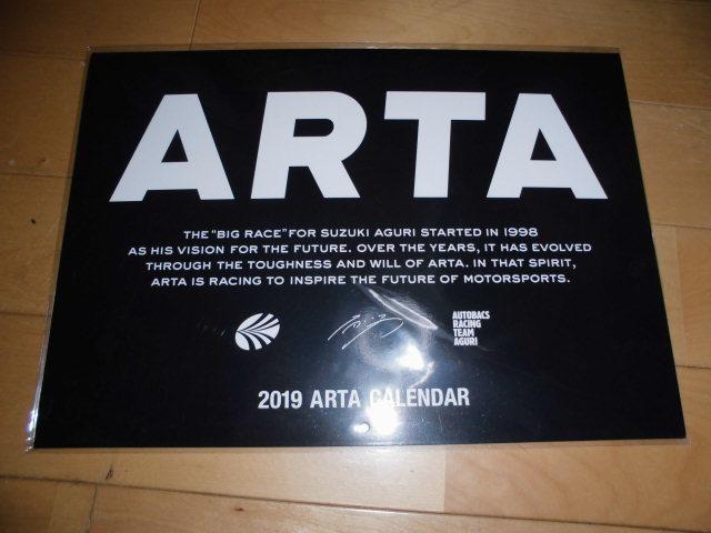 非売品!新品未使用!オートバックス 2019年 壁掛けカレンダー ARTA_画像1