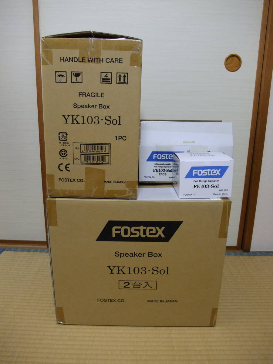 work properly beautiful goods FOSTEX FE103-Sol YK103-Sol