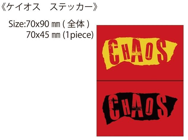 新日本プロレス CHAOSバンダナ ステッカー2枚付き 新品未開封_画像3