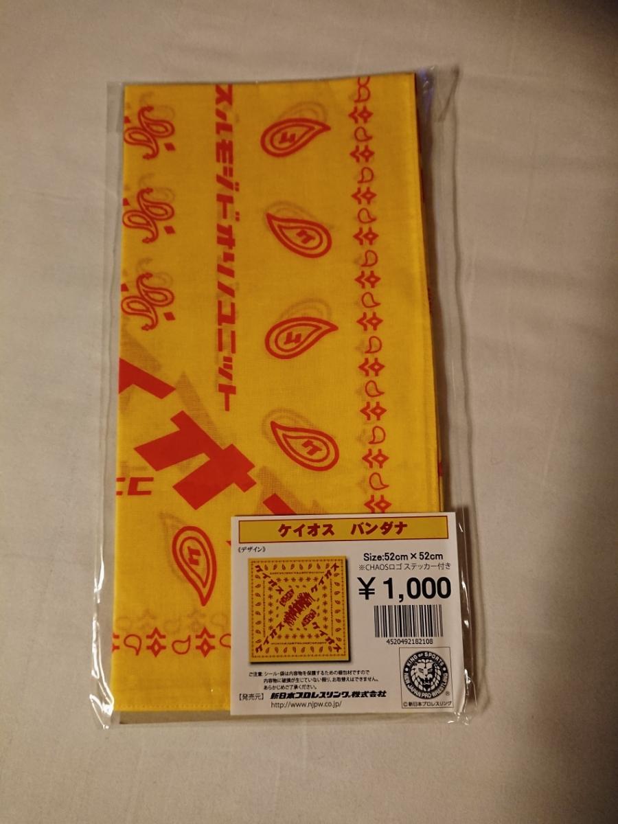 新日本プロレス CHAOSバンダナ ステッカー2枚付き 新品未開封_画像5