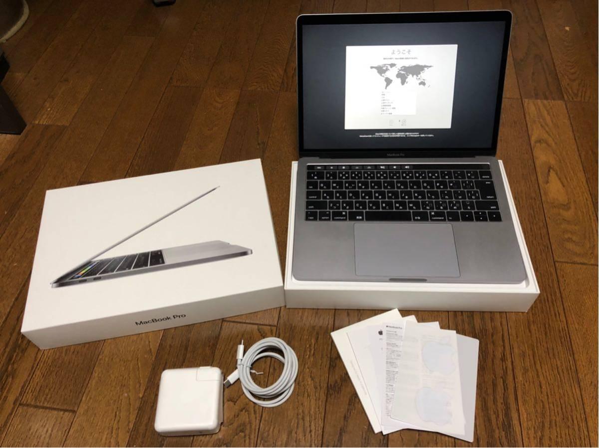 使用感浅、美品1円~!Apple MacBook pro TouchBar 2016 スペースグレー13インチ MLH12J/A Core i5 8GB 256GB_画像2