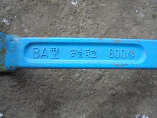 ●ガチャ 締付け固定機 BA型 安全荷重800Kg H2587_画像2