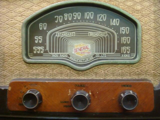 昭和レトロ ゼネラル真空管スーパーラジオ 八歐無線株式会社 ♪鳴ります♪ 格安! _画像5