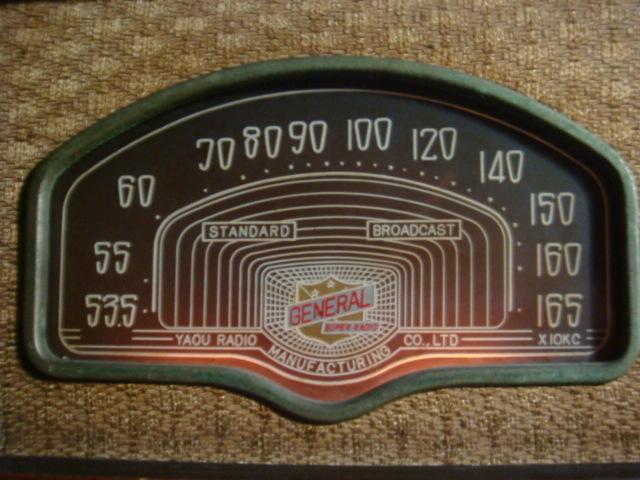昭和レトロ ゼネラル真空管スーパーラジオ 八歐無線株式会社 ♪鳴ります♪ 格安! _画像6
