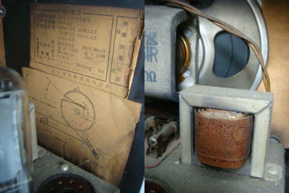 アンティーク ナショナル真空管ラジオ PS-53型 昭和28年 セミトランスレスGT5球スーパー 格安! _画像8