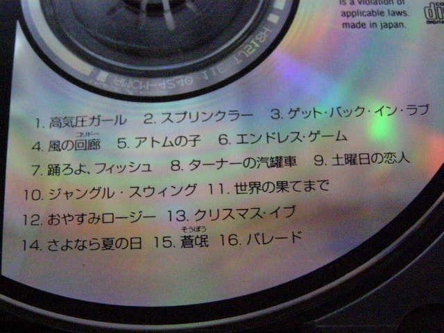 山下達郎/TREASURES/トレジャーズ/ベスト/AMCM-4240/管理No.190116_画像4