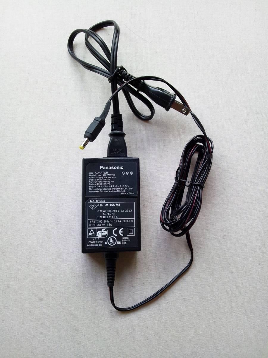 【ジャンク】ACアダプター Panasonic KX-WZ712 入力:AC100-240V 出力:DC6V 1.5A
