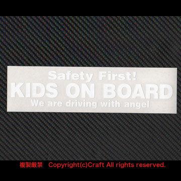Safety First! KIDS ON BOARD ステッカー(白/20cm)安全第一天使,キッズオンボード_画像2