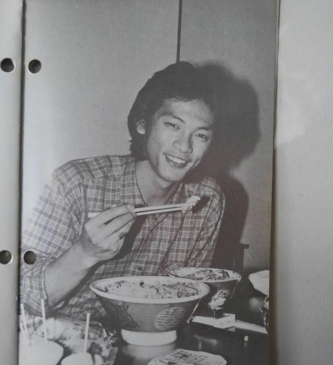 松山千春 ファンクラブ会報 No.10、11、12、13 4冊 直筆メッセージ 写真 サイン_画像10