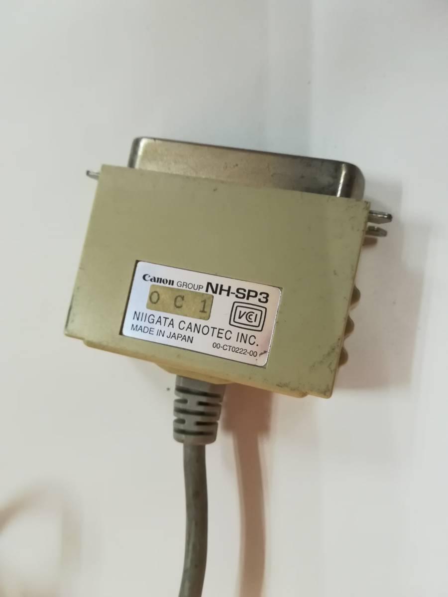 Canon Net Hawk用 NH-SP3 ケーブル 2.5m_画像3