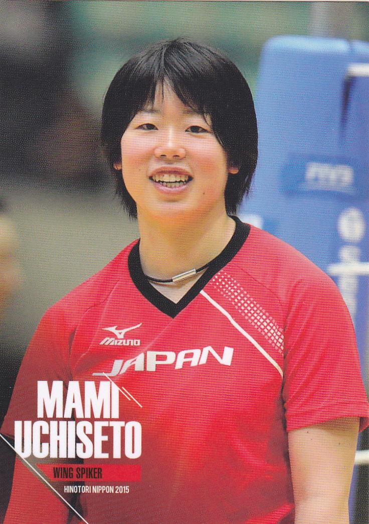 火の鳥NIPPON2015 RG55 内瀬戸真実 日立リヴァーレ 女子バレー 日本代表 全日本 鹿屋体育大学