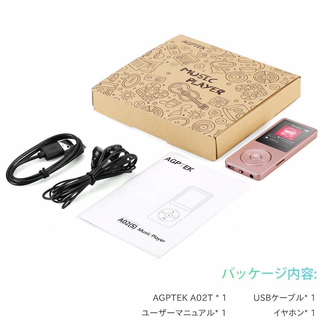 ★新品・未使用★ Bluetooth4.0 MP3プレーヤー HIFI高音質 超軽量 歩数計/FMラジオ 多機能 内蔵8GB マイクロSDカード128GBまで対応_画像4