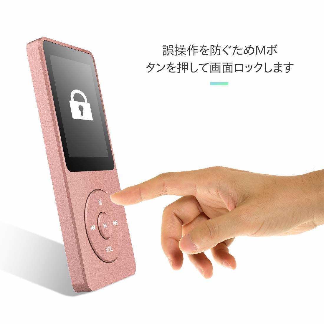 ★新品・未使用★ Bluetooth4.0 MP3プレーヤー HIFI高音質 超軽量 歩数計/FMラジオ 多機能 内蔵8GB マイクロSDカード128GBまで対応_画像2