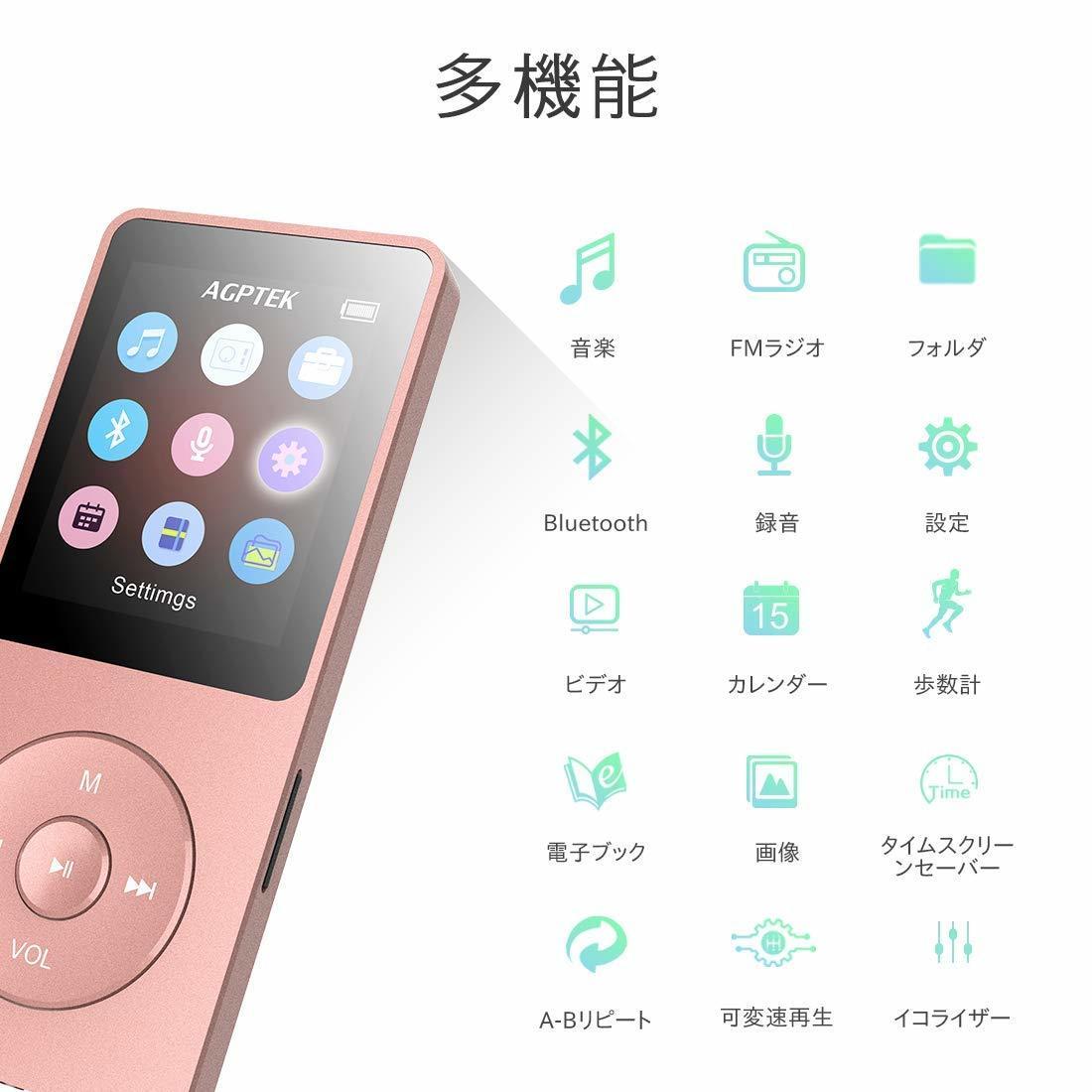★新品・未使用★ Bluetooth4.0 MP3プレーヤー HIFI高音質 超軽量 歩数計/FMラジオ 多機能 内蔵8GB マイクロSDカード128GBまで対応_画像6