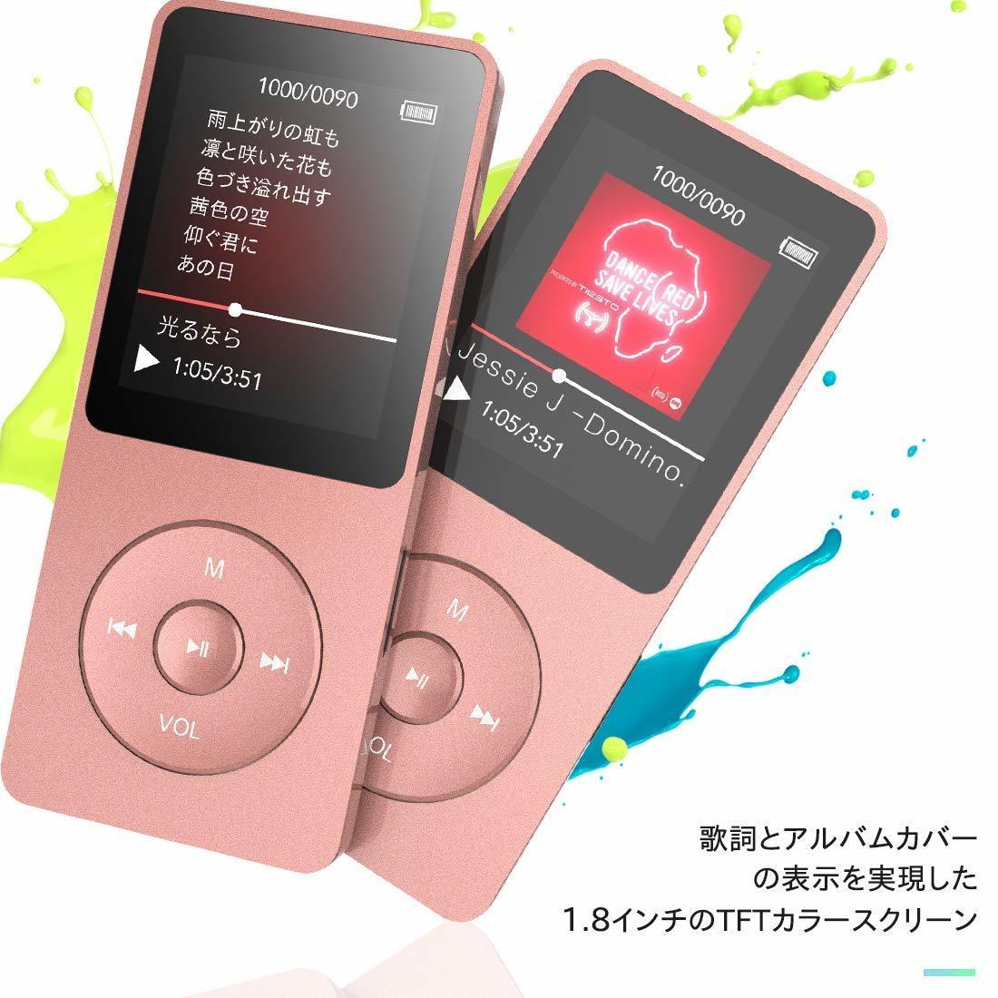 ★新品・未使用★ Bluetooth4.0 MP3プレーヤー HIFI高音質 超軽量 歩数計/FMラジオ 多機能 内蔵8GB マイクロSDカード128GBまで対応_画像9