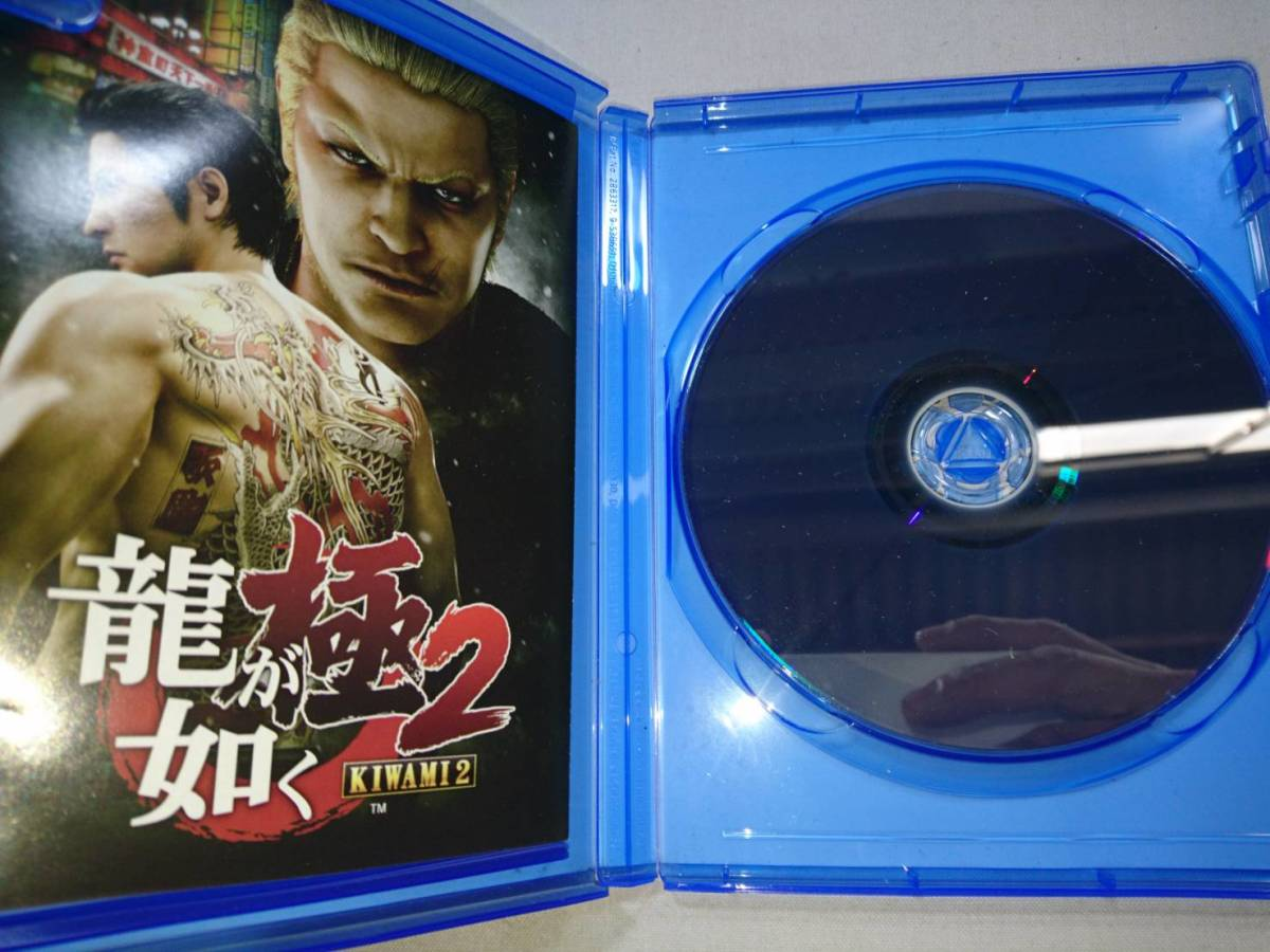 (2)PS4 ゲームソフト 8本セット 龍が如く FINAL FANTASYなど_画像2
