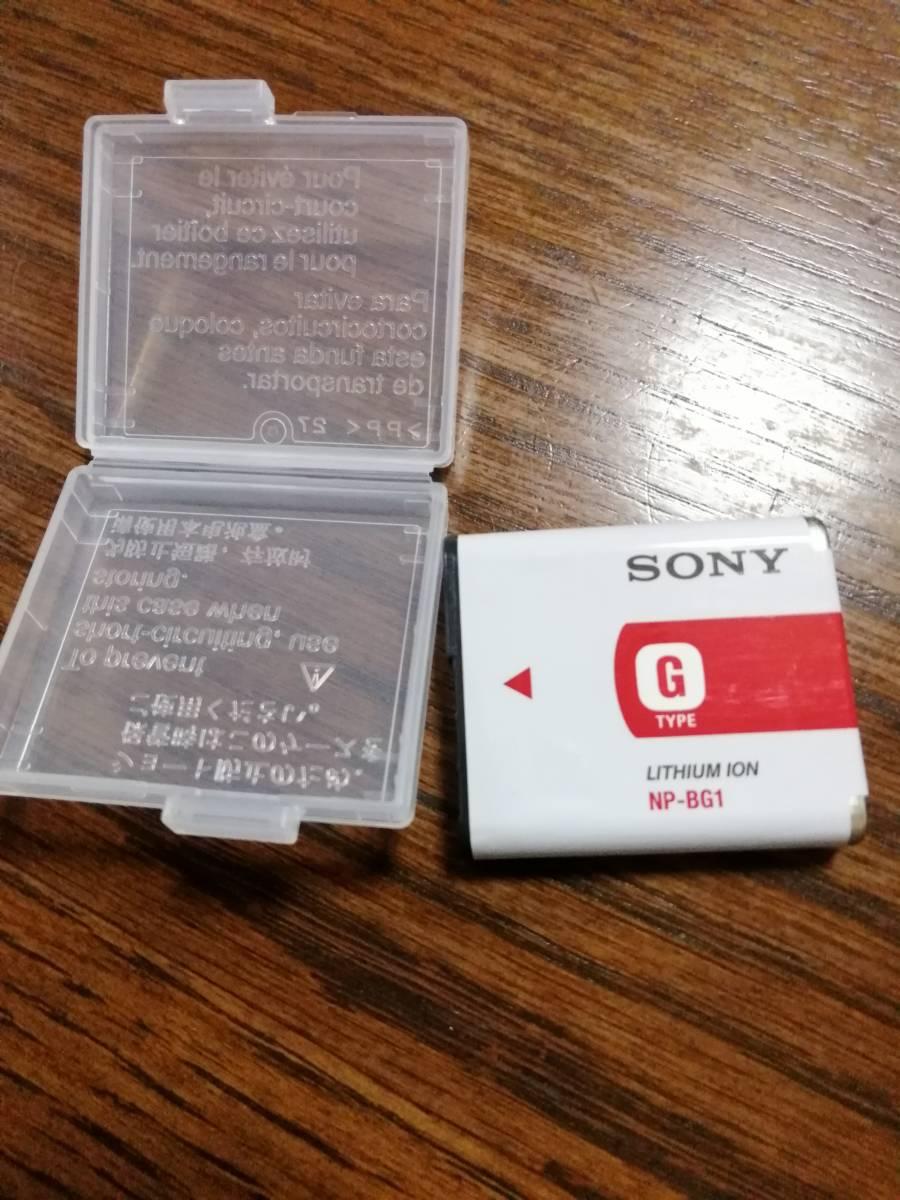 中古!ケースおまけ付!SONY DSC-HX30V サイバーショット 動画撮影中静止画撮影可能!_画像5