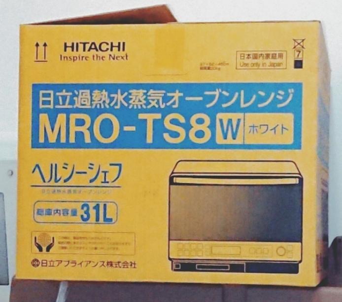 5年長期保証☆HITACHI 2018年製 ヘルシーシェフ MRO-TS8 スチームオーブンレンジ 白 ホワイト_画像3