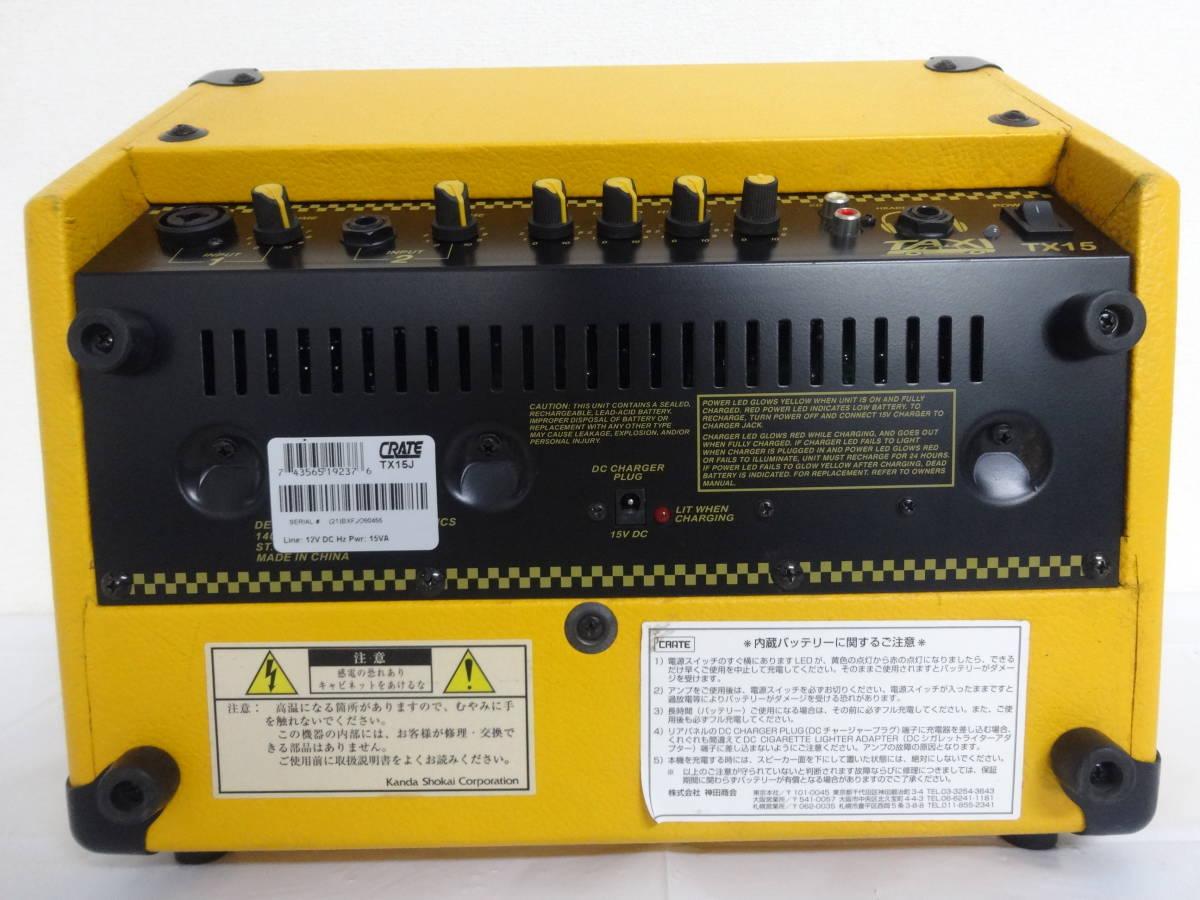 1269★ CRATE/クレイト バッテリー TX15J 現状品_画像8