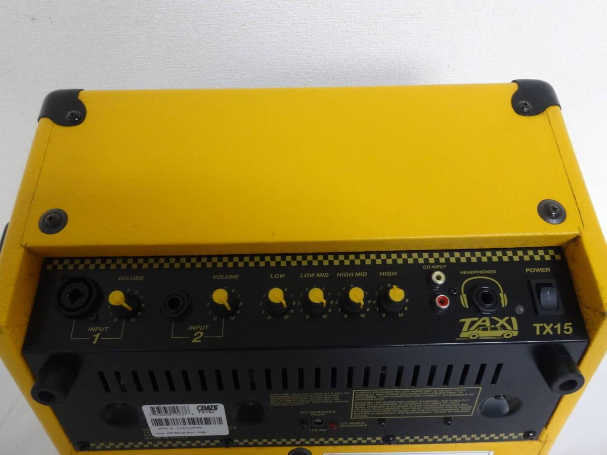1269★ CRATE/クレイト バッテリー TX15J 現状品_画像7