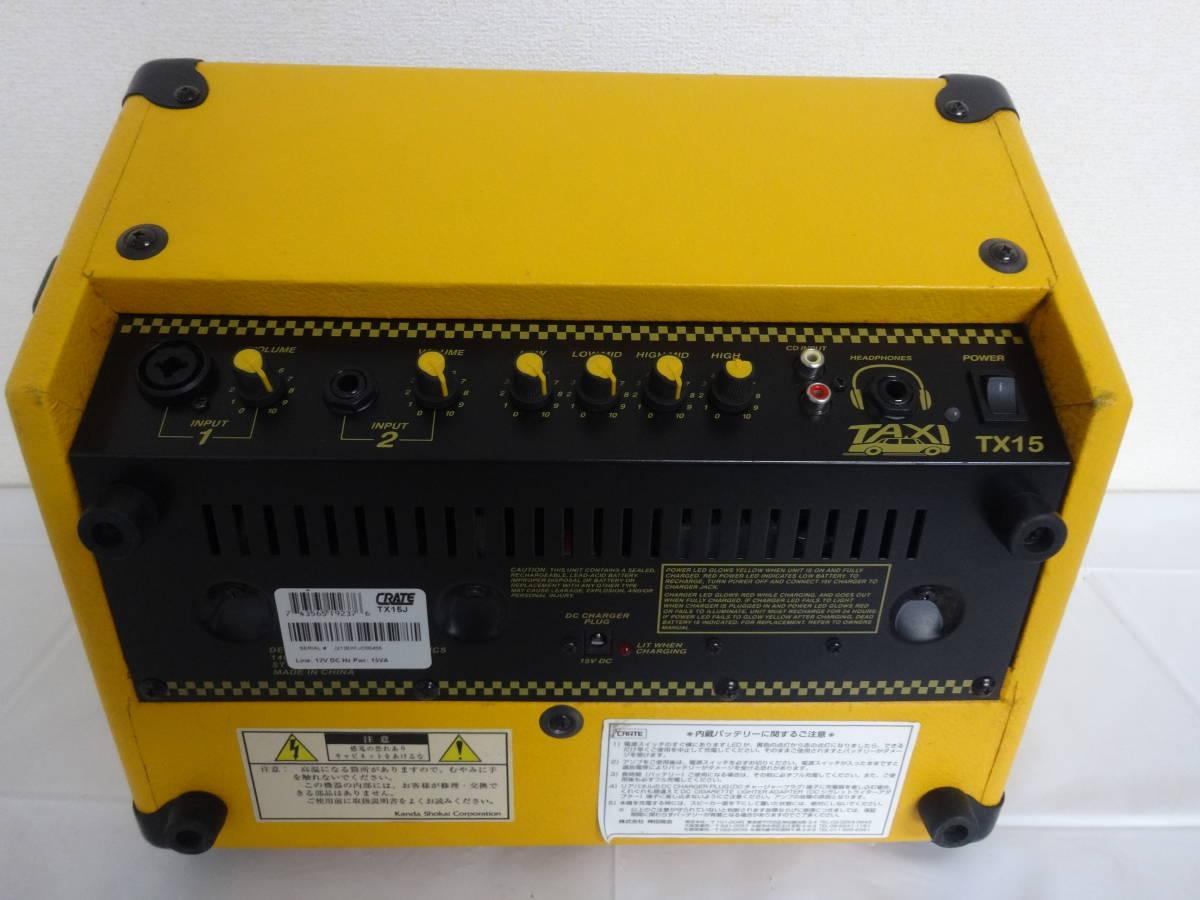 1269★ CRATE/クレイト バッテリー TX15J 現状品_画像6