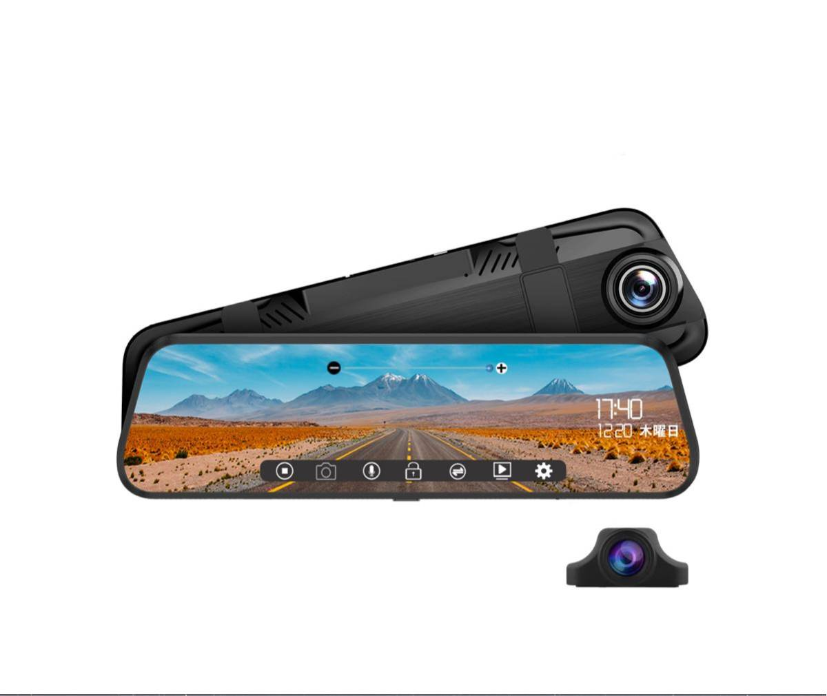 デジタルインナーミラー ドライブレコーダー 前後同時録画 9.66インチ 1080P フルHD 防水リアカメラ バック連動 GPS速度 アングル調整