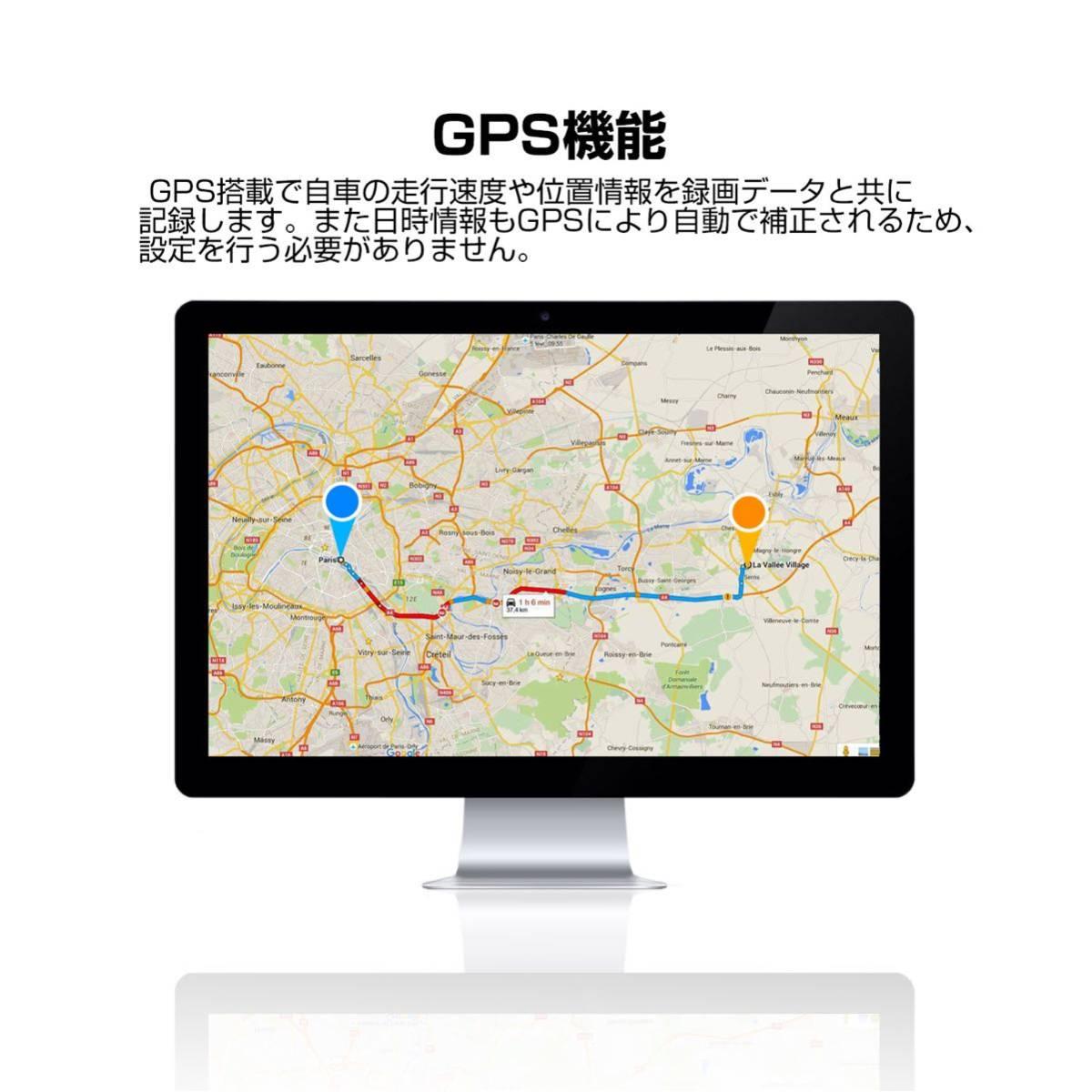 デジタルインナーミラー ドライブレコーダー 前後同時録画 9.66インチ 1080P フルHD 防水リアカメラ バック連動 GPS速度 アングル調整_画像7