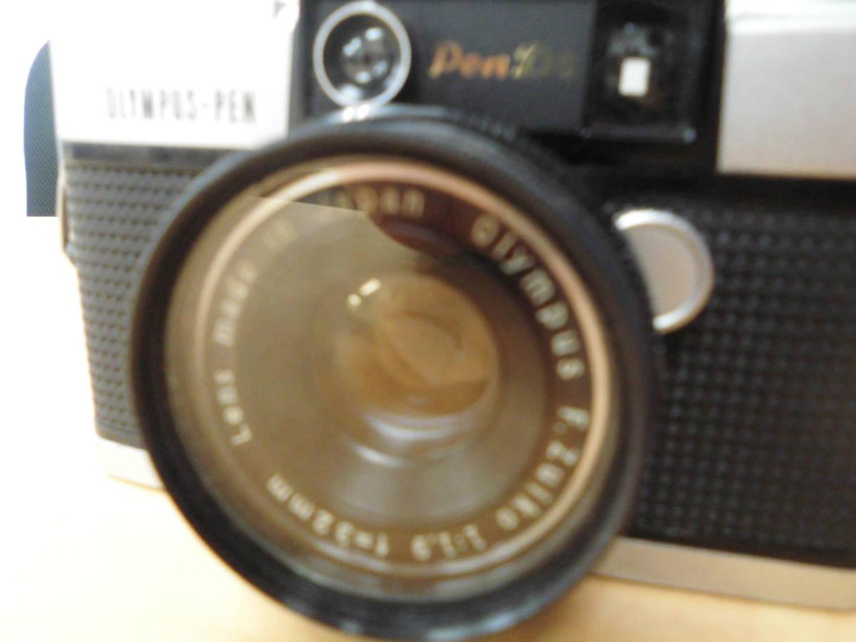 オリンパス OLYMPUS PEN-D2 F.ZUIKO 1:1.9 32mm 動作未確認 _画像2
