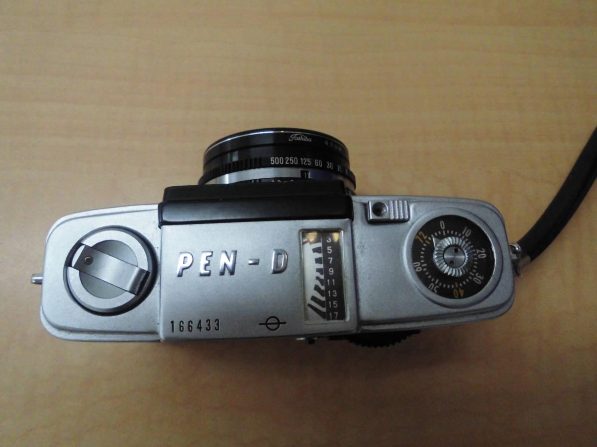 オリンパス OLYMPUS PEN-D2 F.ZUIKO 1:1.9 32mm 動作未確認 _画像4