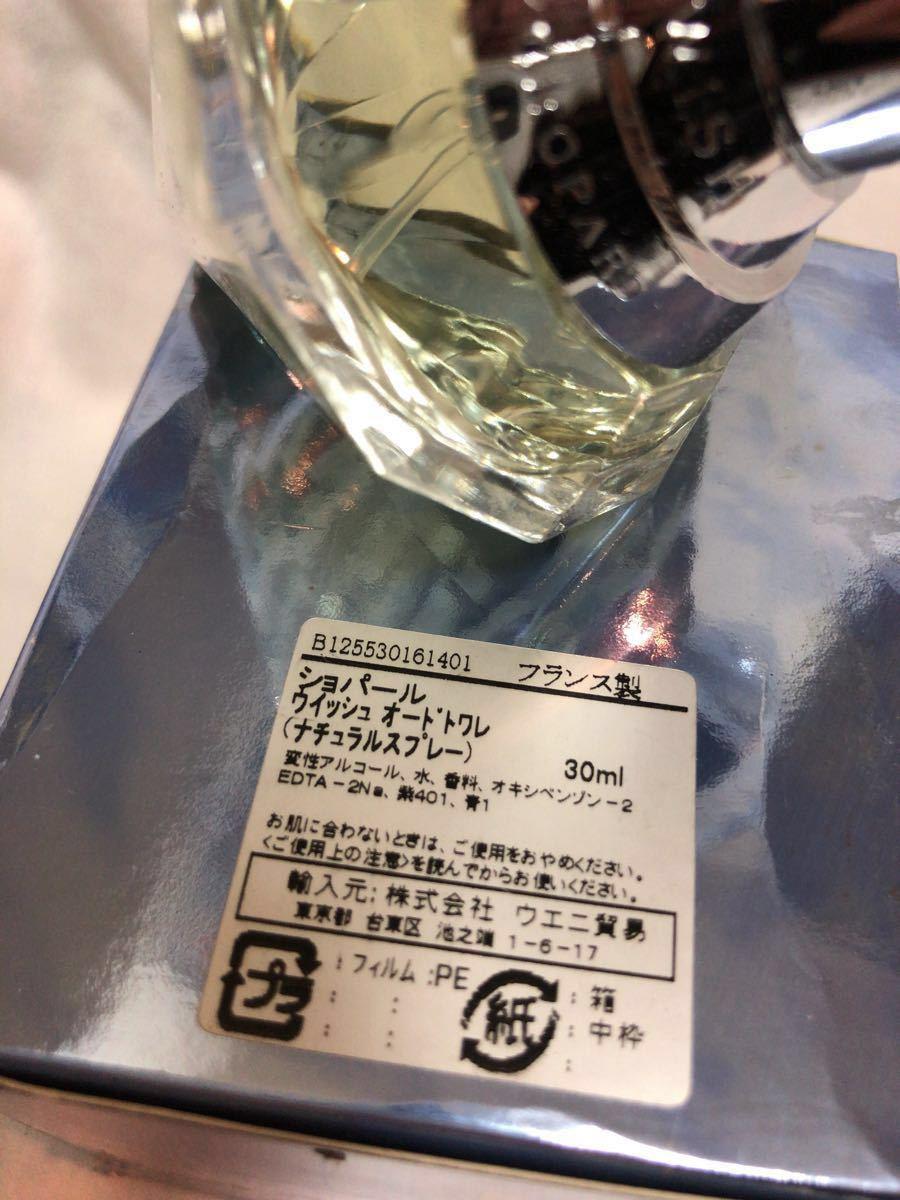 CHOPARD ショパール WISH ウィッシュ EDT 香水 30ml