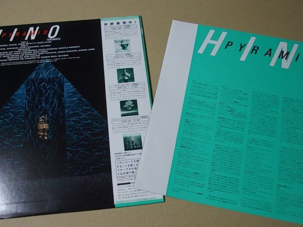 P2913 即決 LPレコード 日野皓正『ピラミッド』 帯付_画像2