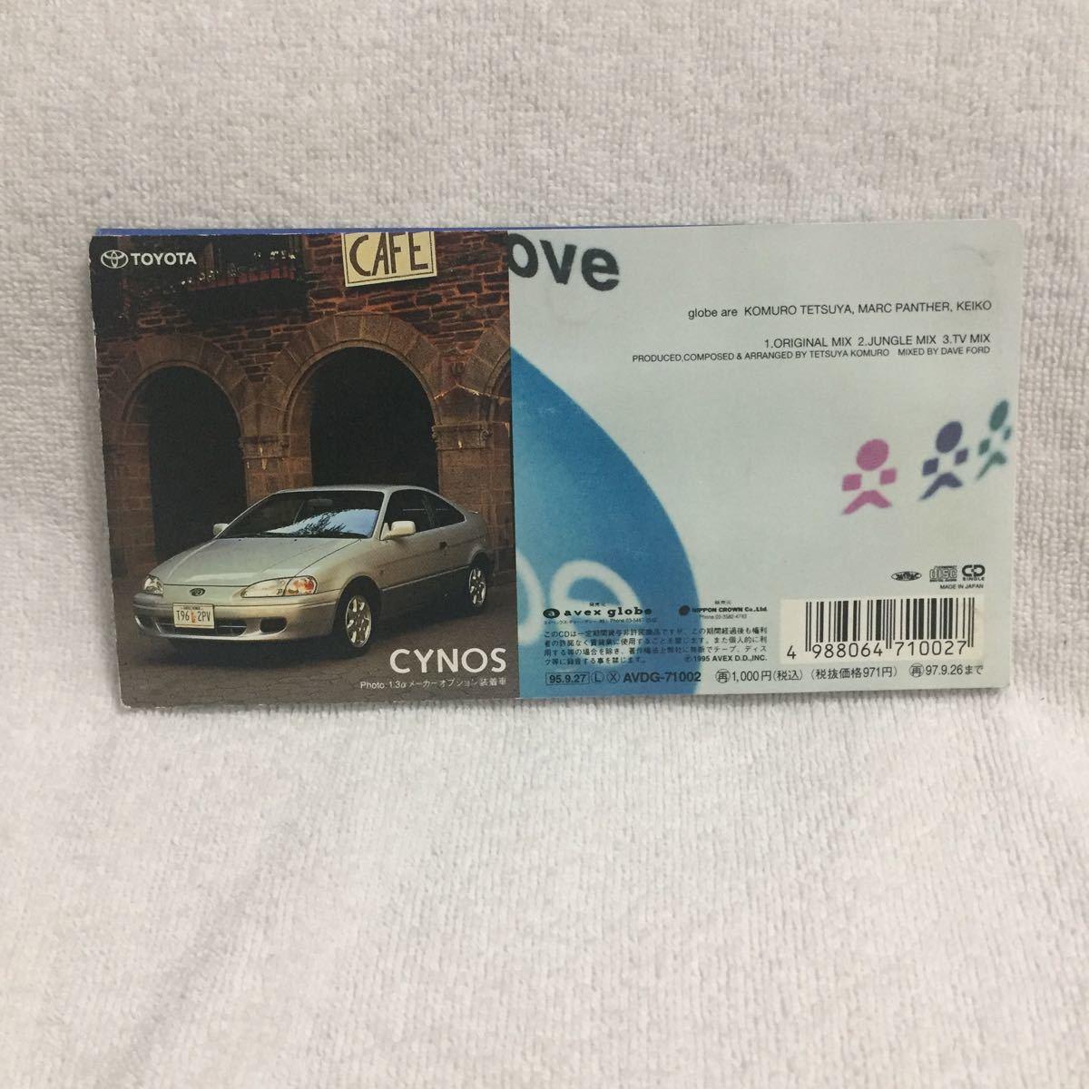 【10点以上の落札で2割引!】(N-4)joy to the love globe . 8cm CD_画像3