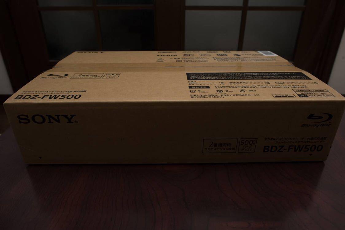 ソニー ブルーレイ レコーダー BDZ-FW500 1日使用のみ美品 _画像4