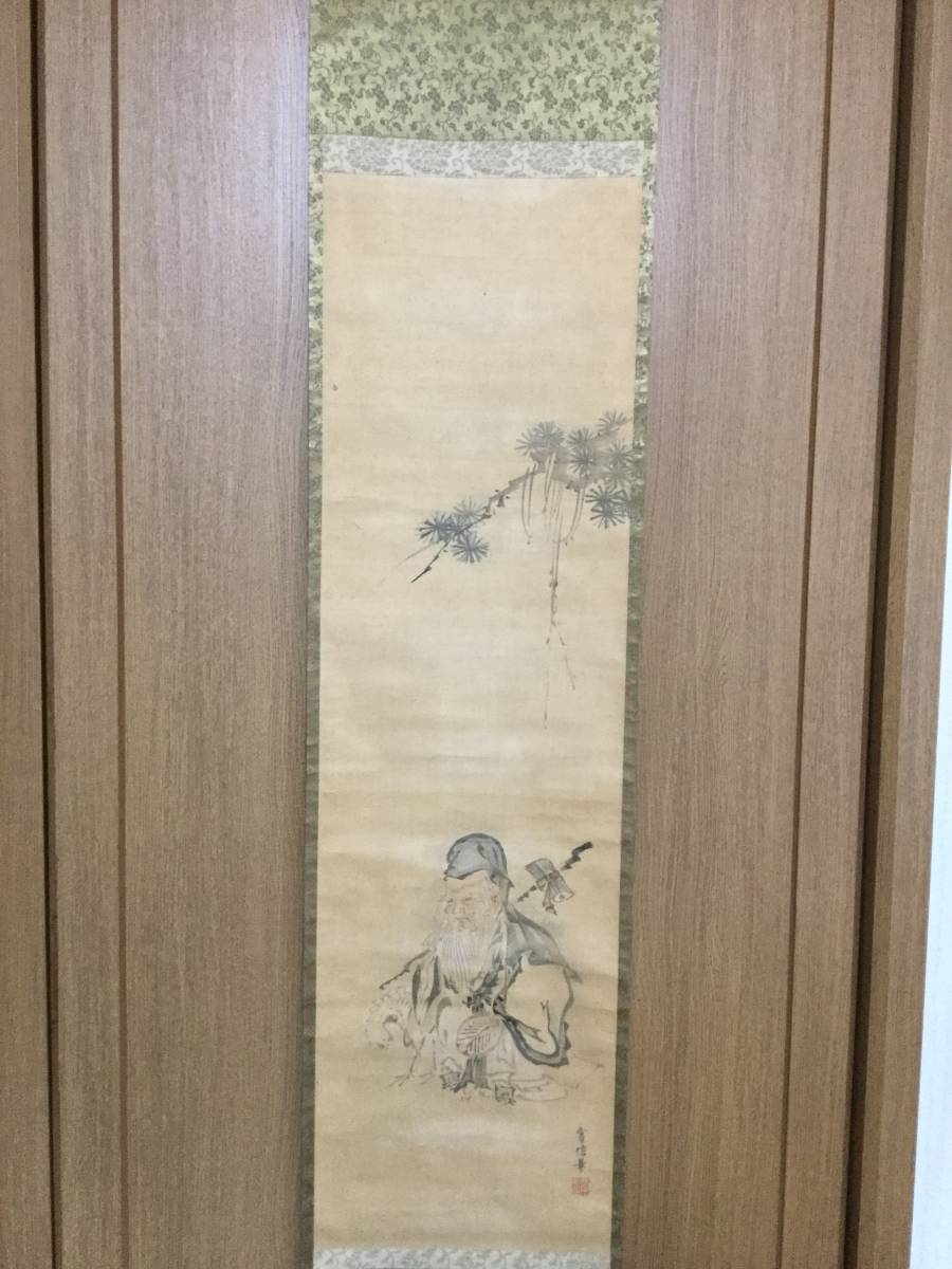 【模写 】 狩野常信 / 寿老人図 紙本淡彩水墨画 箱無 軸先木