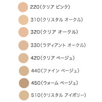 ■SK-II■クリア ビューティ クリスタル ファンデーション リフィル 310_画像2