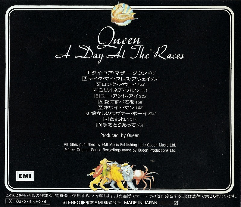 ★★QUEEN◆A DAY AT THE RACE クイーン 華麗なるレース 国内旧規格盤 即決 送料込★★_画像2