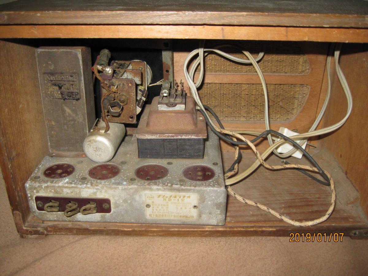 ナショナル真空管ラジオND-1型ジャンク_画像2