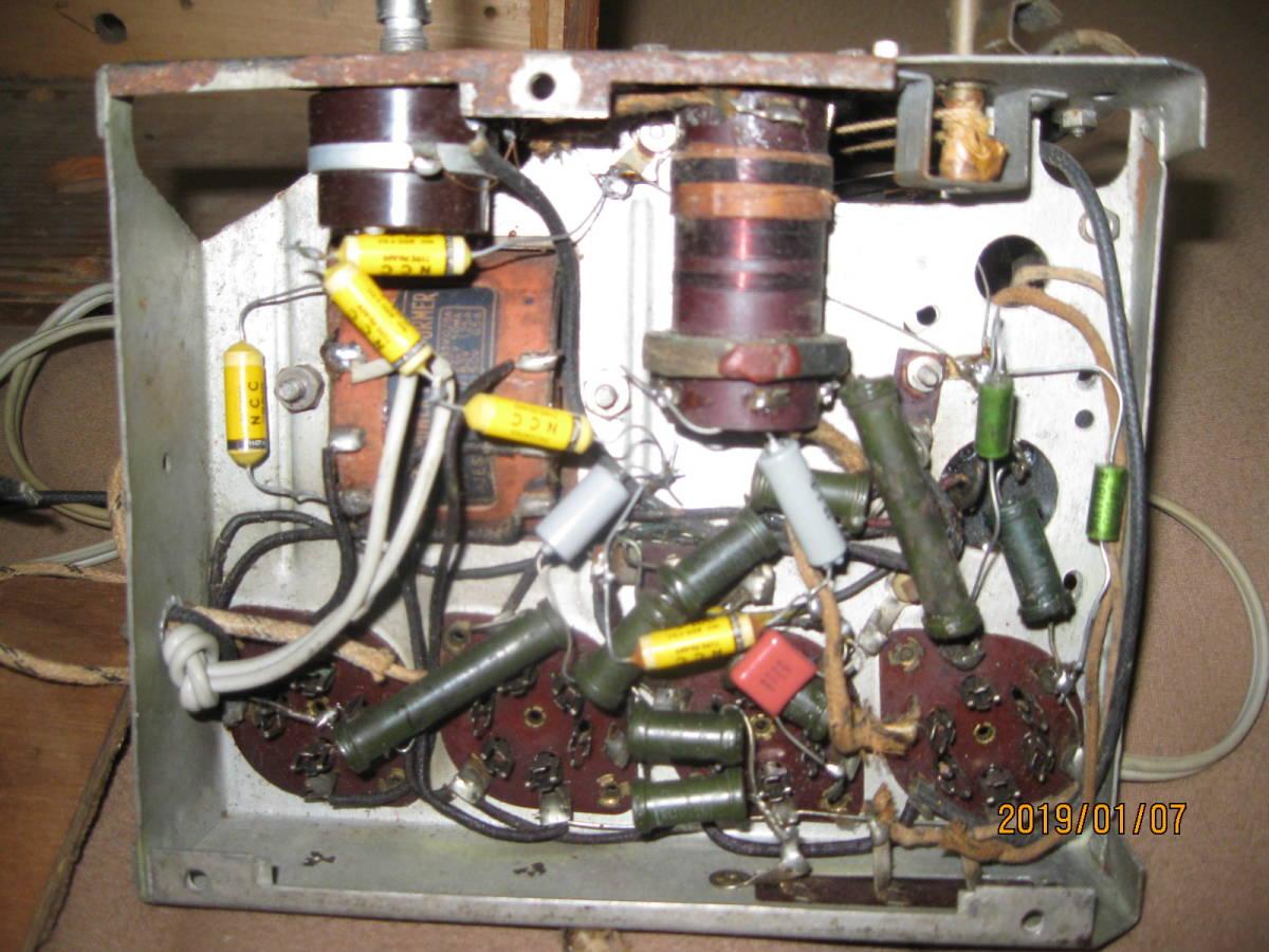 ナショナル真空管ラジオND-1型ジャンク_画像4