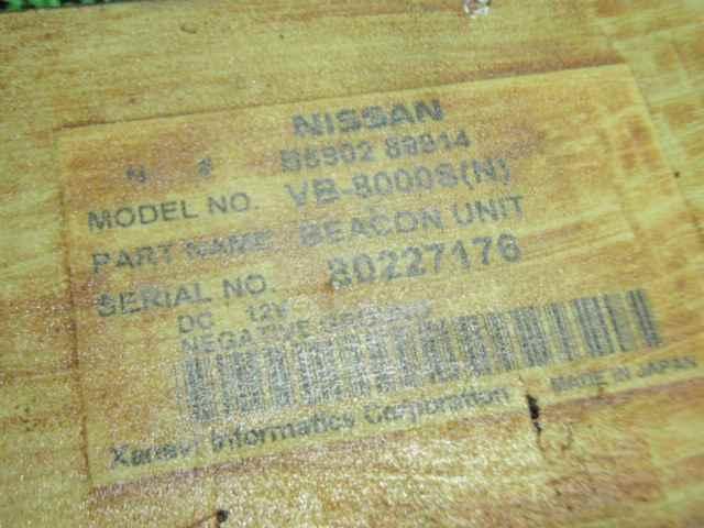 GF50日産シーマ後期 ビーコンユニットB5902-89914 13166JJ_画像5