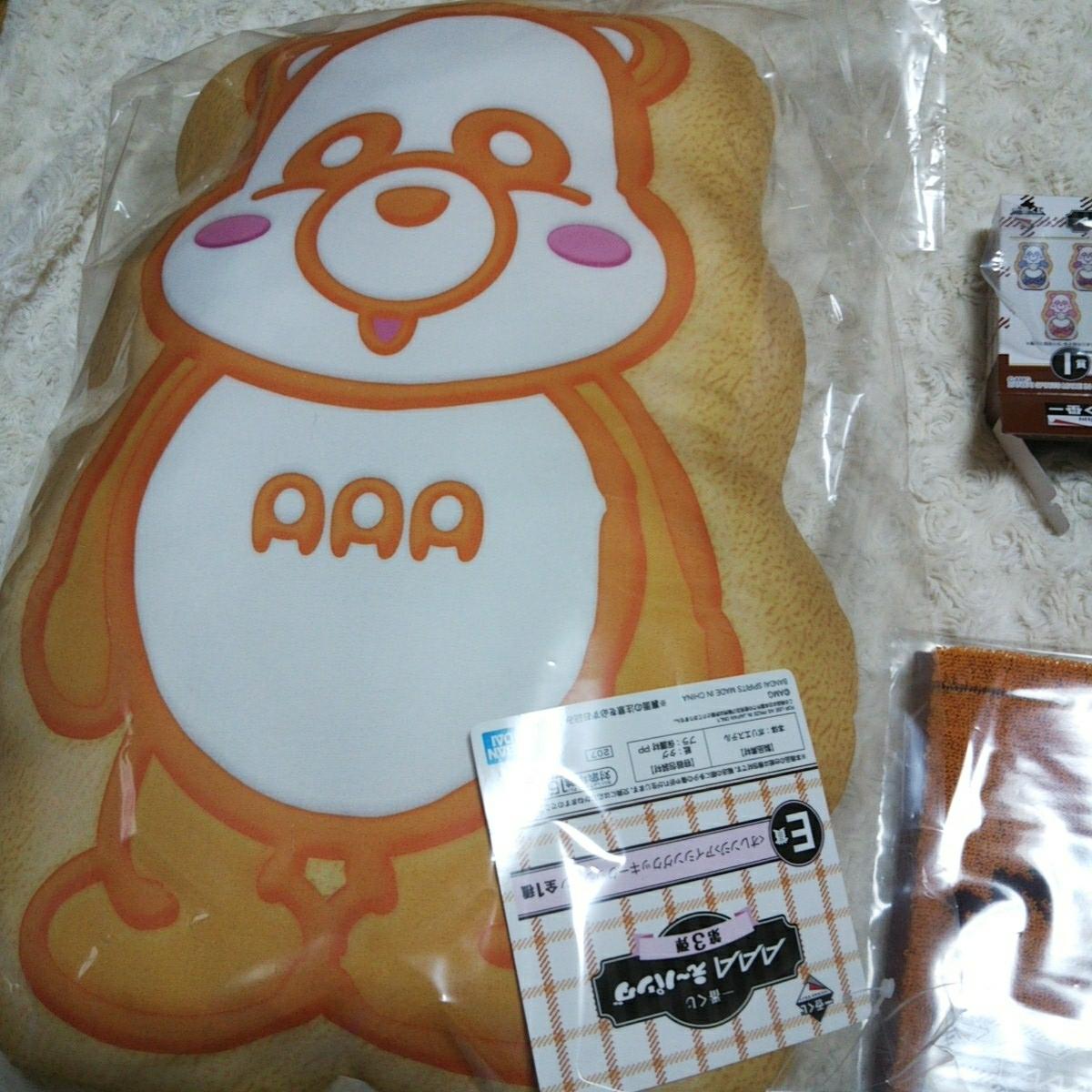 【送料無料】一番くじ AAAえ~パンダ 第3弾 オレンジ4点セットおまけ2点付き_画像2