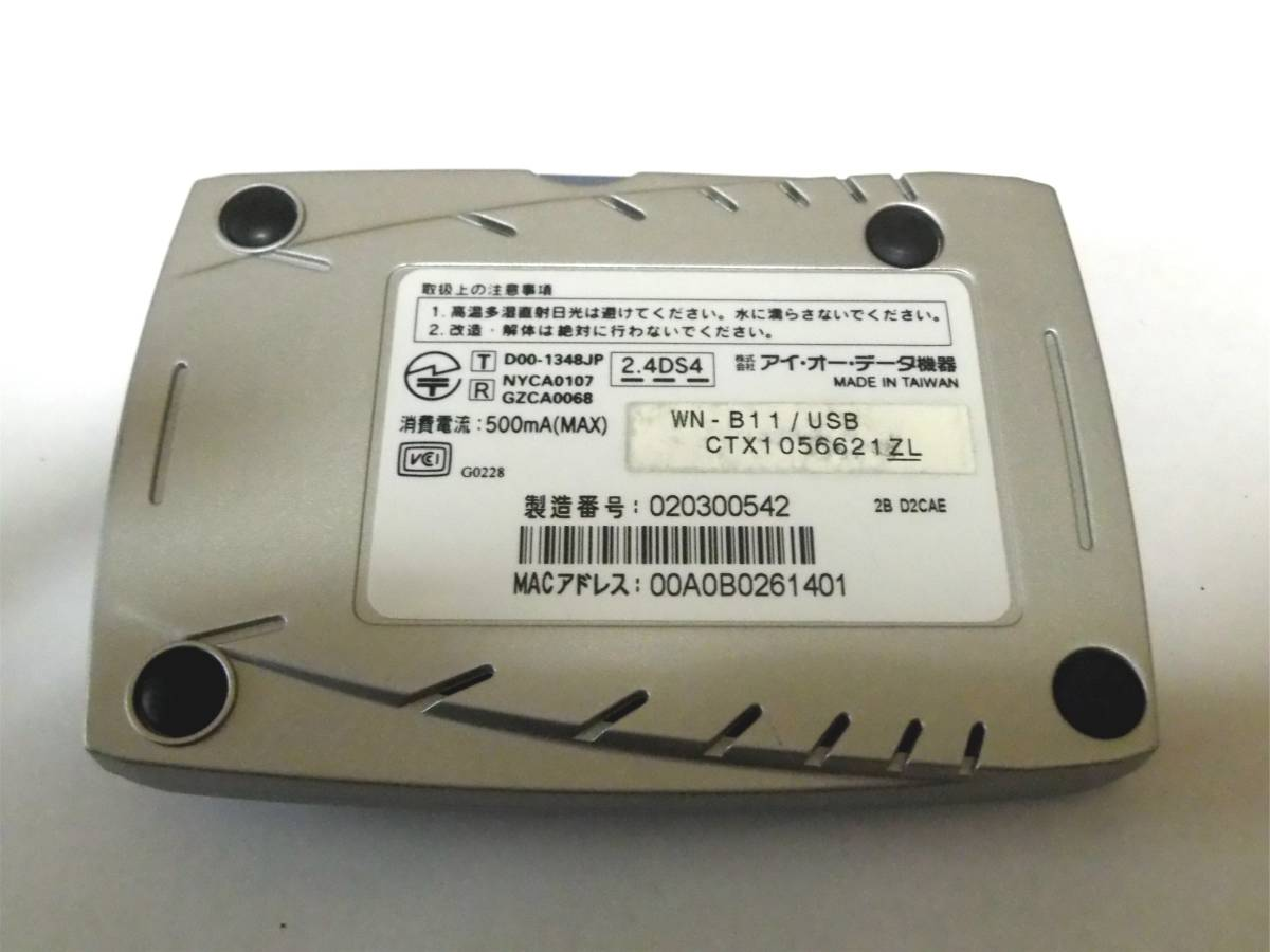 I-O DATA WN-B11 USBS DRIVERS FOR MAC DOWNLOAD