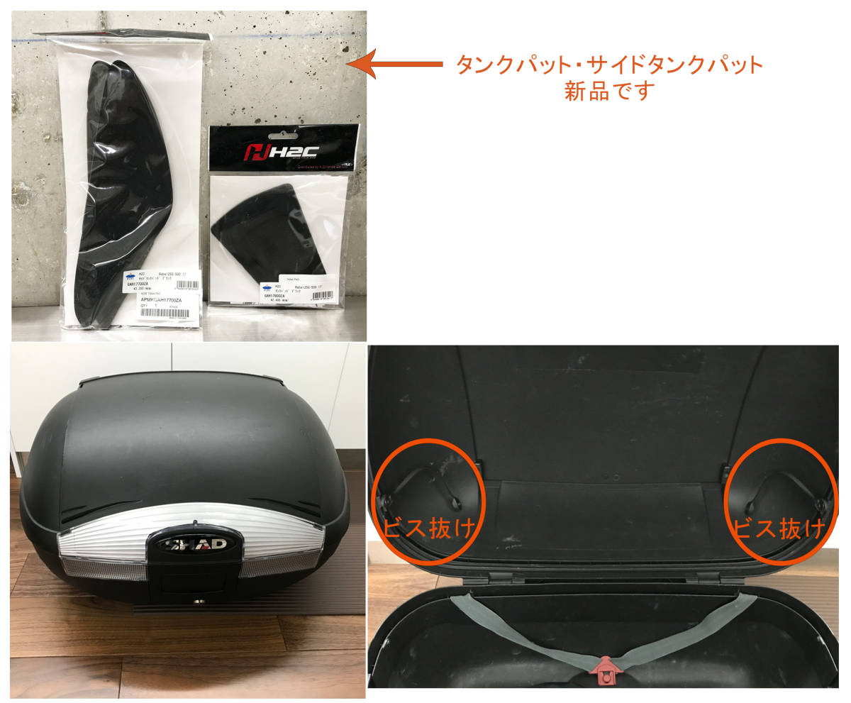 ☆☆HONDA レブル250 ABS 2017年モデル ワンオーナー☆☆_画像10