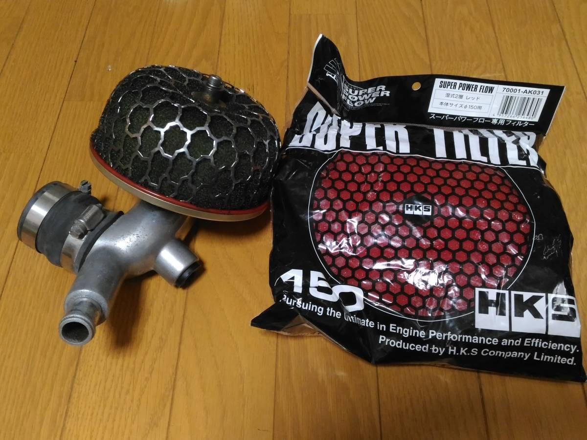 コペン(L880K)HKSレーシングサクションリローテッド 新品フィルター付き 毒きのこ