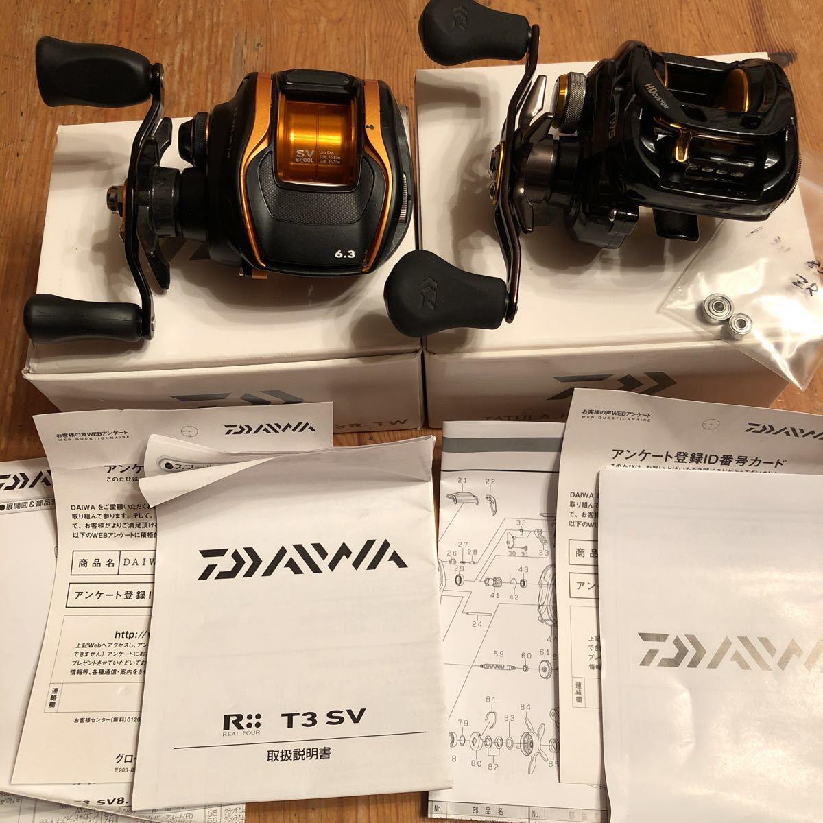 223ab577a8f Daiwa T3 SV6.3R-TW.TATULA HD custom150H-TW bait reel right steering wheel